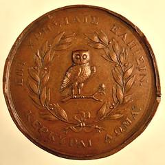 1842 Ionian Islands O