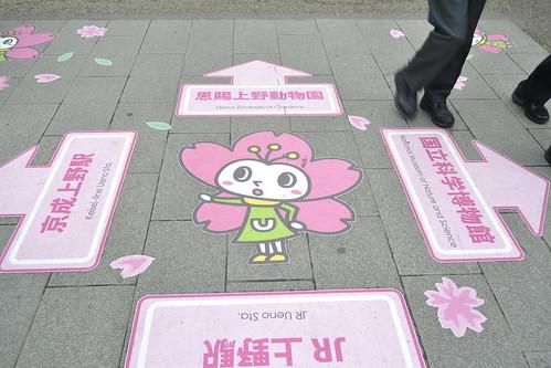 Mascote Hanami Kawaii