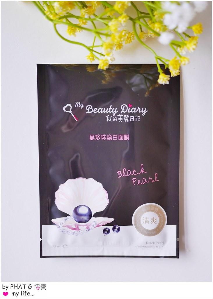 my diary 33