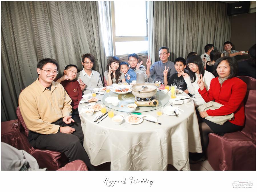 婚禮攝影 婚禮記錄-圳男&珮宸- 婚攝小朱爸_00200