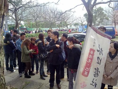林口霧社街胡亂拍-20120205661