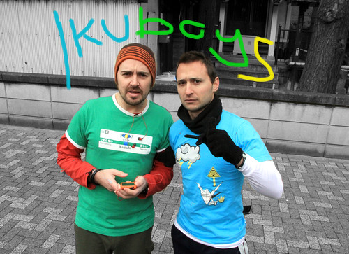 Ikuboys