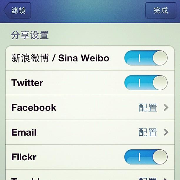 Instagram同步Sina微博