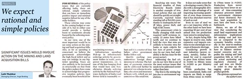 The Financial World, Pg 5, Mar 02, Lalit Thakkar
