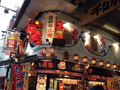 大阪たこ焼きツアー@道頓堀-10