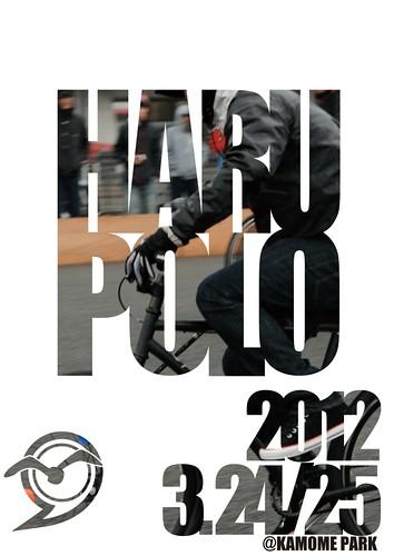 harupolo2012