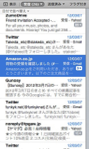 Screenshot 2012-03-14 1.36.54.jpg