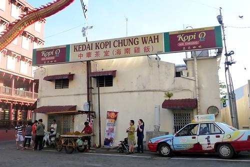 Famous Melaka chicken rice ball restaurant - 01