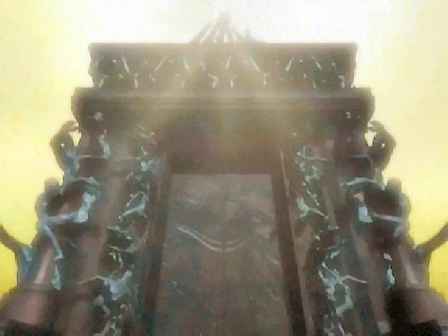the gate of truth
