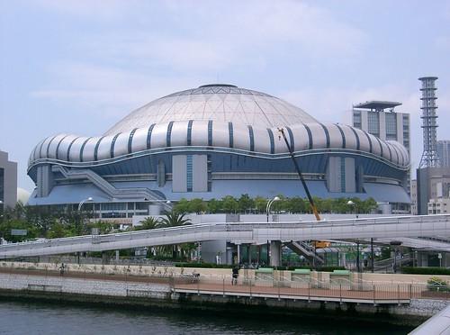 Kyocera_Dome_Osaka1