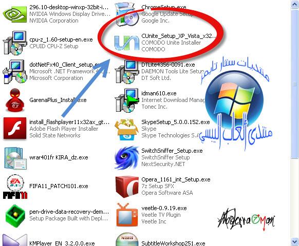 comodo unite license key free download