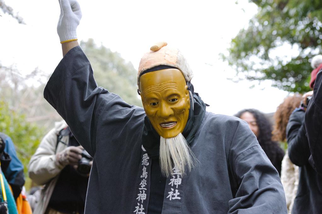 Nara - Onda festival
