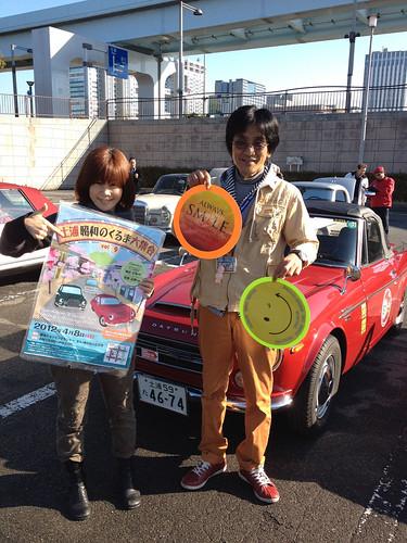 2012.3.25  『スプレンドーレ東京 』START