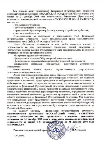 Mihalkov-02