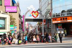 Shibuya to Harajuku
