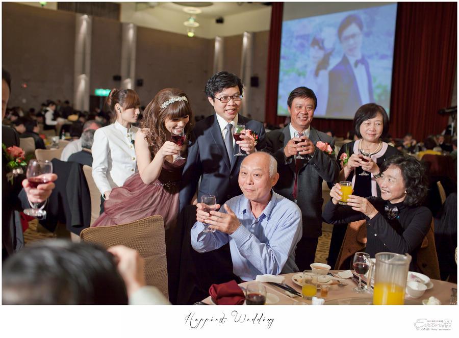 裕偉&志薇 婚禮紀錄_00109