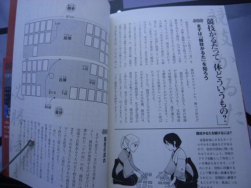 【書評】マンガでわかるシリーズ2冊-05