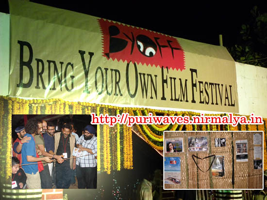 Five Day Mega Event – Bring Your Own Film Festival 2012