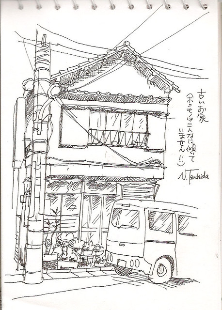 古い家 the old house