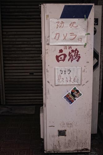 2012.03.04(R0017026_50mm_Tonal Contrast