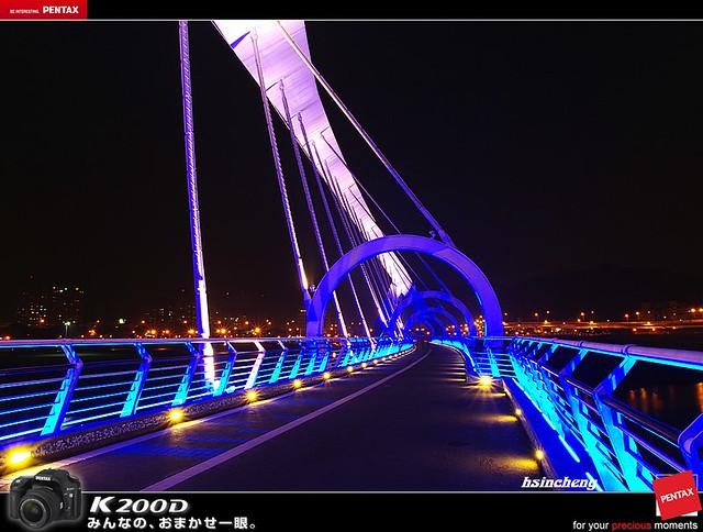 五彩繽紛陽光橋