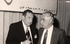 المؤتمر السنوي السادس  - عمان - 21 حزيران 1987