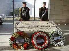 Arafat Tomb