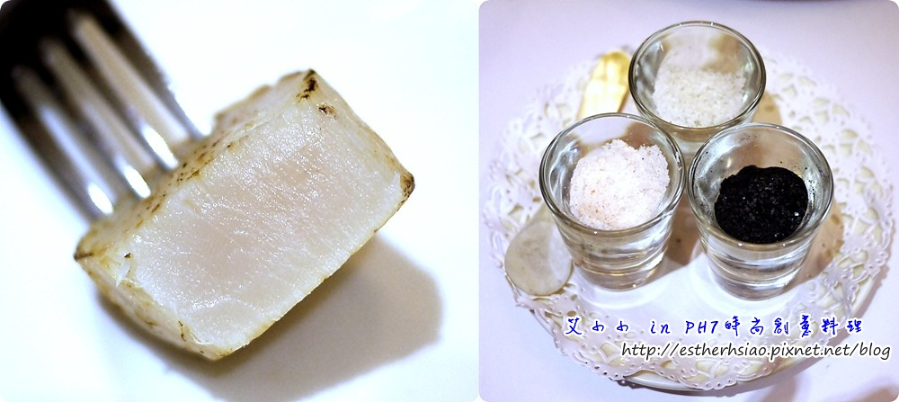 10 干貝與三種鹽