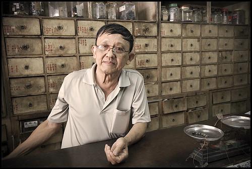 Phuket Herb Shop
