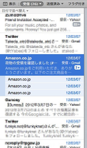 Screenshot 2012-03-14 1.37.27.jpg