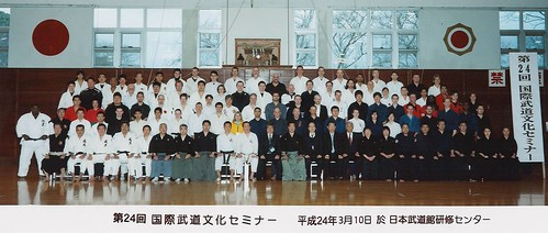 2012 Budo Seminar Group photo