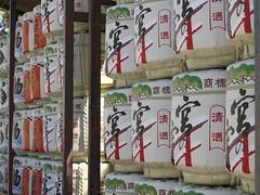 日本酒「吉乃川 大吟醸中汲み原酒」の買取相場・査定情報まとめ