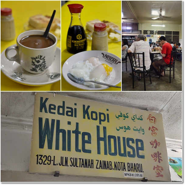 White House Coffee Shop @ Kota Bharu