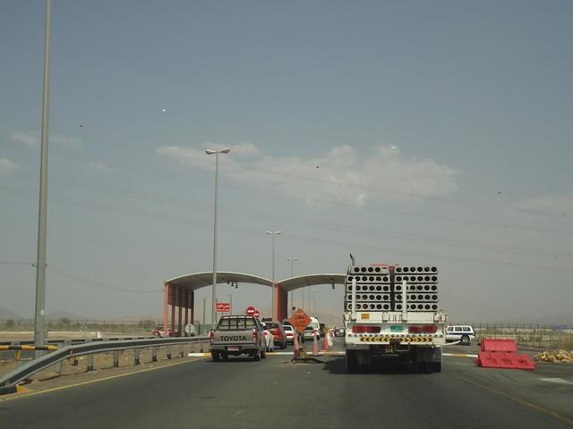 Fotografias fronteira EAU e Oma em Hatta