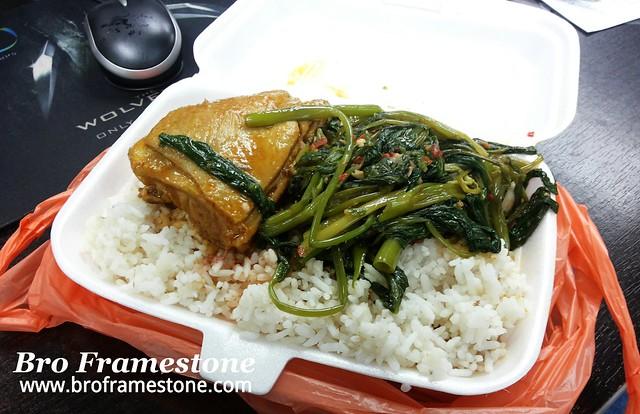 Nasi Campur - Kangkung