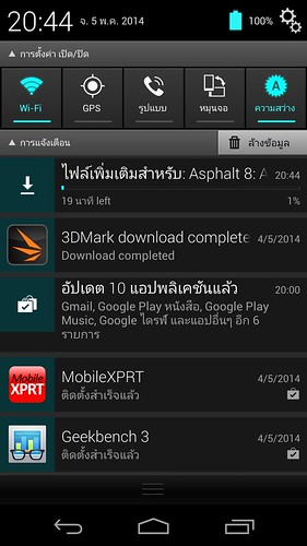 Notifications และ QuickSettings ของ i-mobile IQX Ken