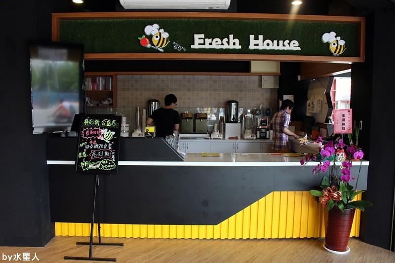26741624561 5c4c8ca33b b - 台中西區| 弗列斯Fresh House 公益店,碳烤吐司+木瓜牛奶