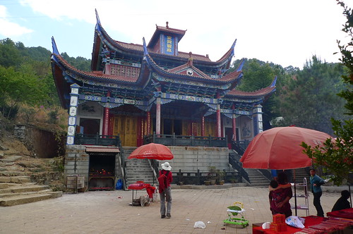 Taoist Temple - Lincang, Yunnan, China