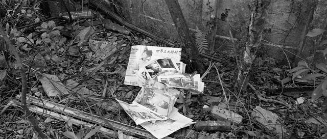 Porn book. Mamiya 6MF | 50/4 | Kodak Tri-X 400