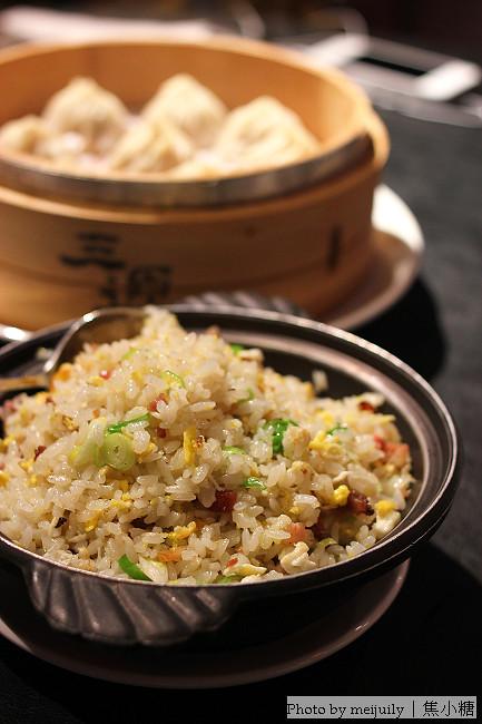 三源中華料理06