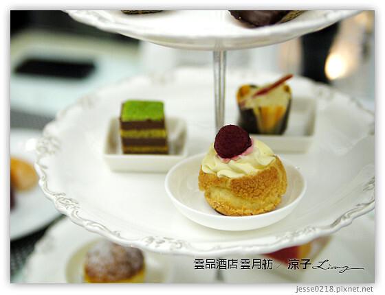 雲品酒店 雲月舫 24