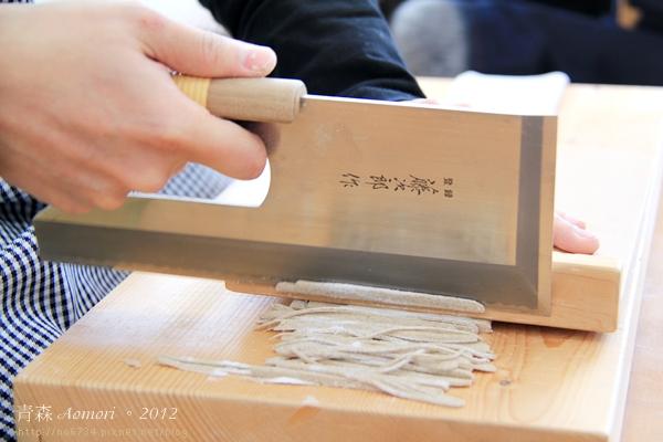 20120218_AomoriJapan_1824 f