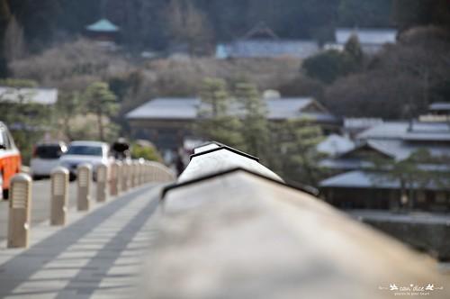 Arashiyama 嵐山 - 32