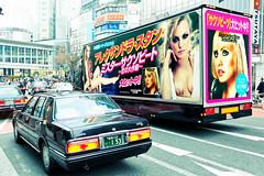 "Alexandra Stan ""Saxobeats"" Shibuya"