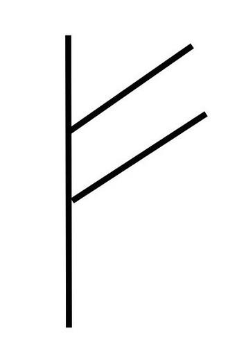 Fehu 1ère rune ancien Futhark by angelarune