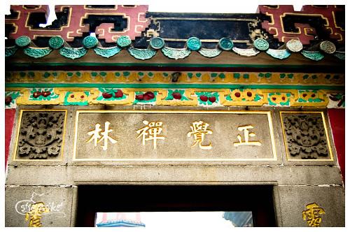 A-ma temple entrance