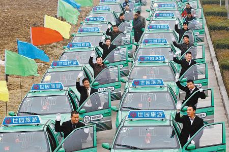 新增了300辆出租车