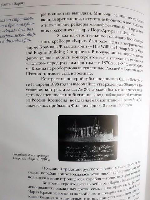 CIMG9755