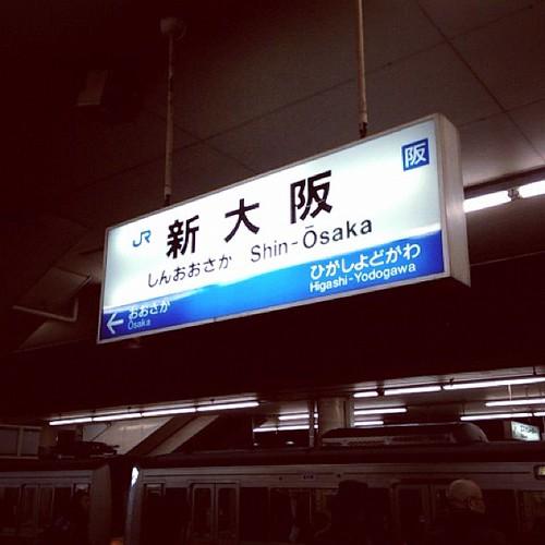 昨日。新大阪駅の15番、16番ホーム