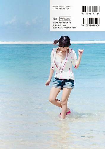 120324(3) - 女性聲優「竹達彩奈」的寫真集處女書《AYANA》泳裝其實是她自己的私有服! (1/5)